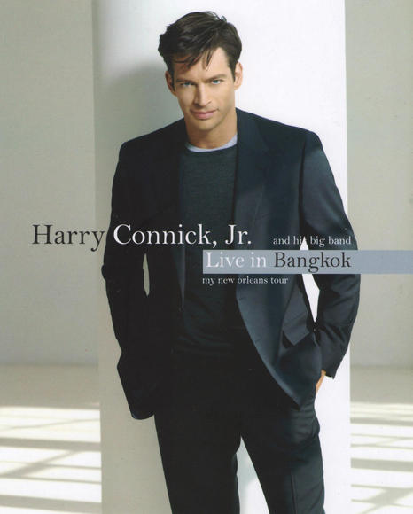 Harry Connick